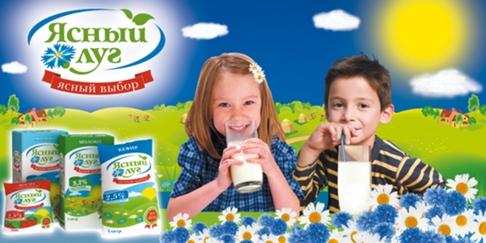 козье молоко при высоком холестерине